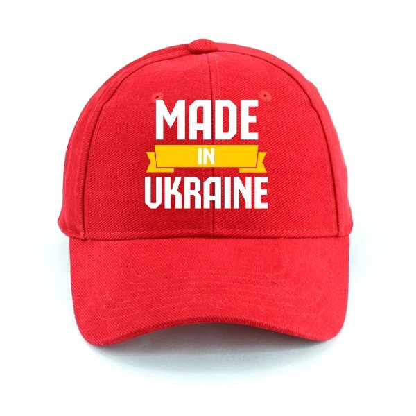 Кепка Made in Ukraine