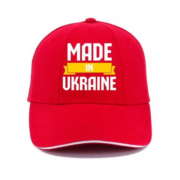 Кепка Made in Ukraine