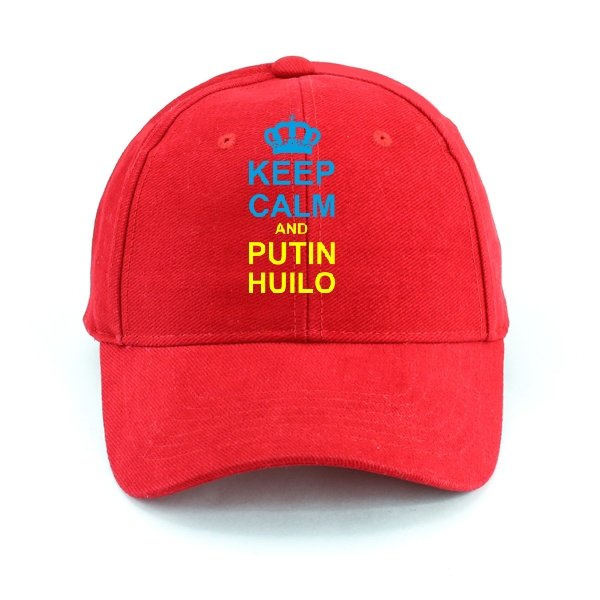 Кепка Keep calm and Putin Huilo