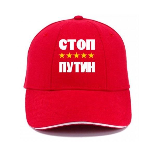 Кепка Стоп Путин