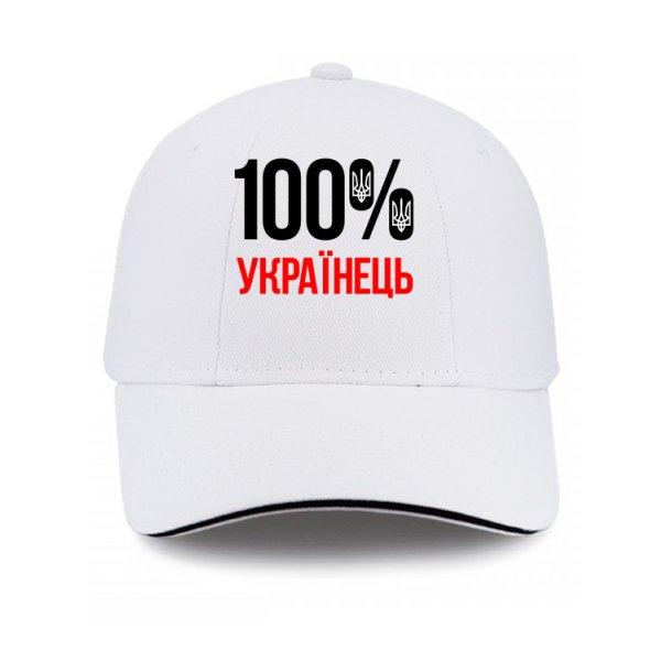 Кепка Настоящий Українець