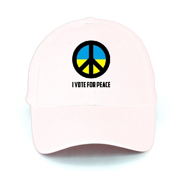 Кепка Голосую за Мир