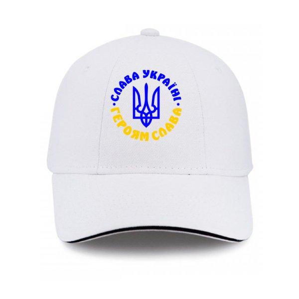 Кепка Слава Украине