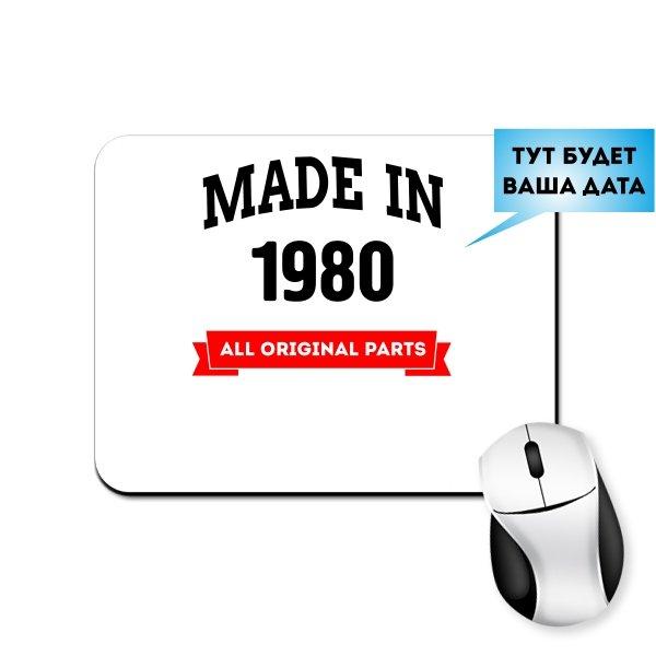 Коврик для мыши Рожден в 1980 году