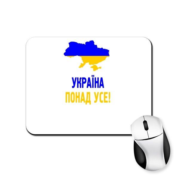 Коврик для мыши Україна Понад Усе