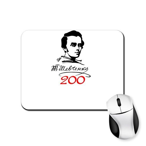 Коврик для мыши 200 Років Шевченко