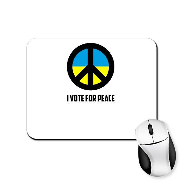 Коврик для мыши Голосую за Мир