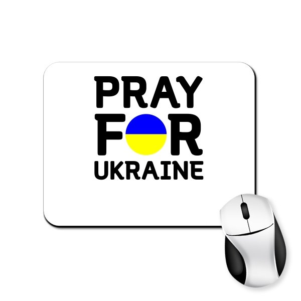 Коврик для мыши Молись за Україну