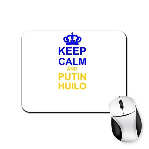 Коврик для мыши Keep calm and Putin Huilo