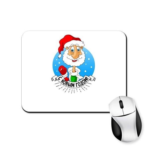 Коврик для мыши Дедушка мороз