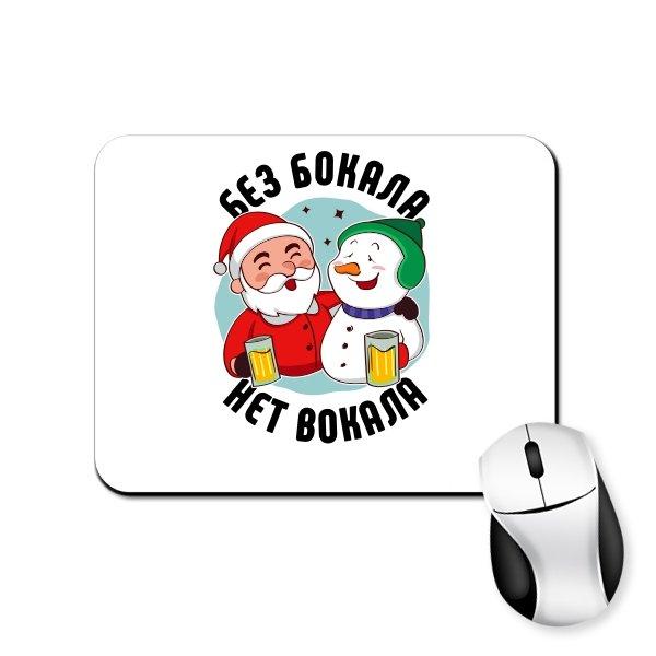 Коврик для мыши Дед мороз и Снеговик