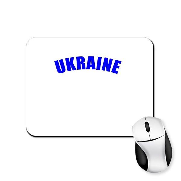 Коврик для мыши Надпись Ukraine