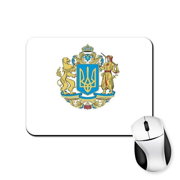 Коврик для мыши Большой Герб Украины