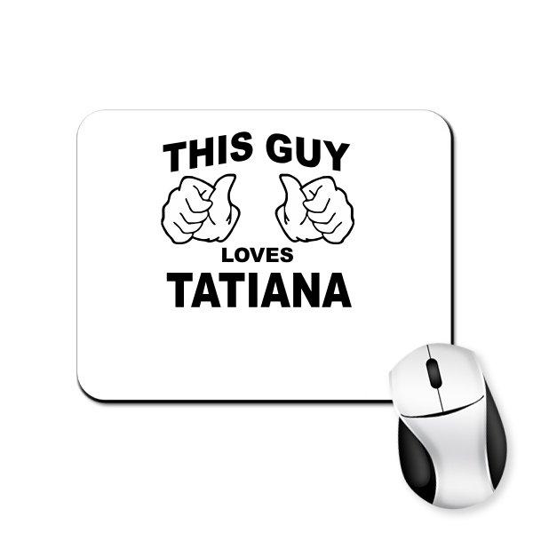 Коврик для мыши Этот парень Любит Татьяну
