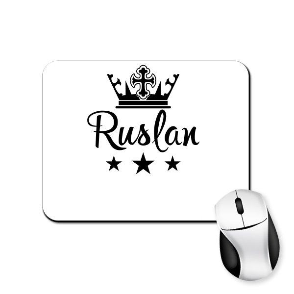 Коврик для мыши Руслан