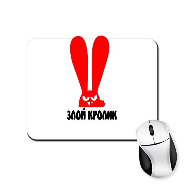 Коврик для мыши Злой Кролик