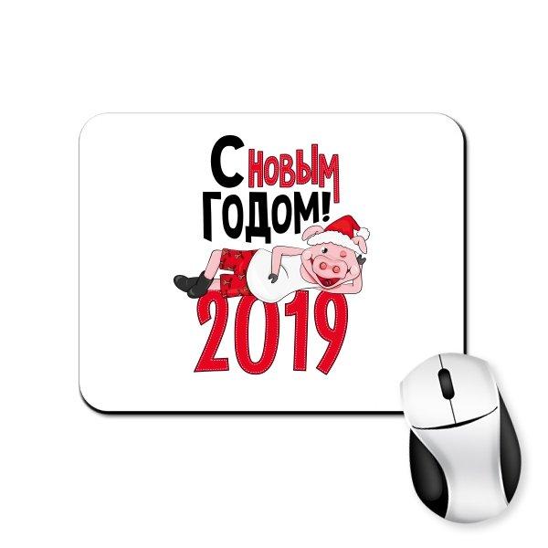 Коврик для мыши 2019 год