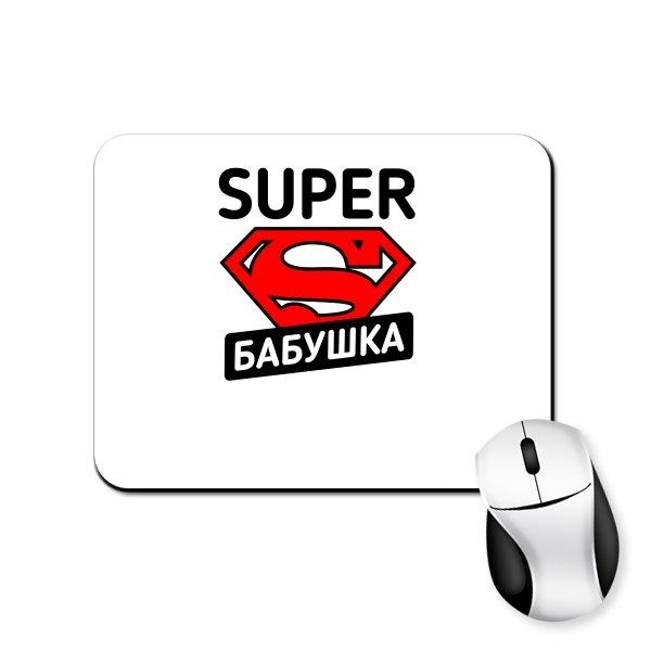 Коврик для мыши Super Бабушка