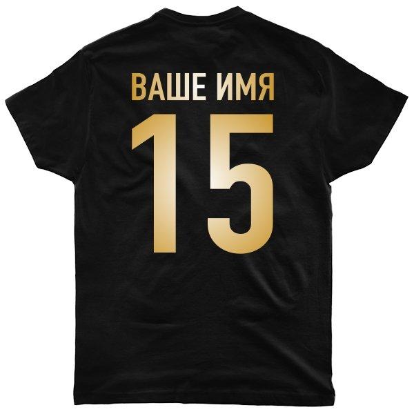 Мужская футболка Фамилия Матовое Золото
