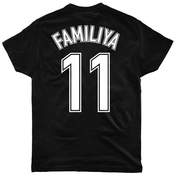 Мужская футболка Фамилия в Футбольном стиле