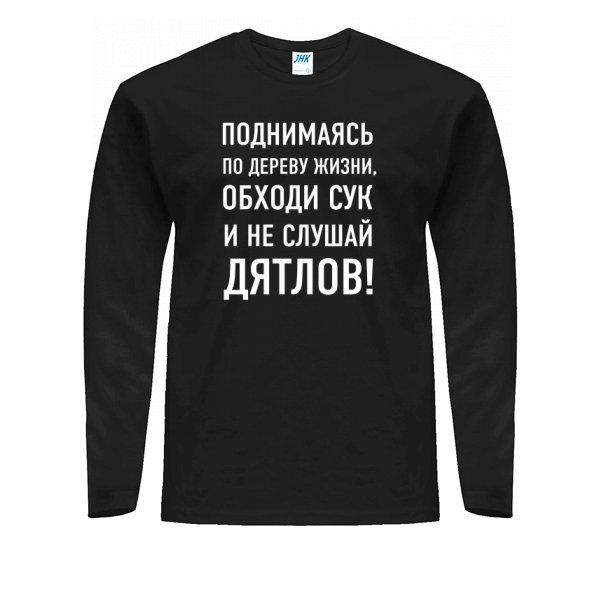 Мужской лонгслив Дерево Жизни