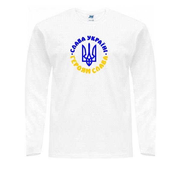 Мужской лонгслив Слава Украине