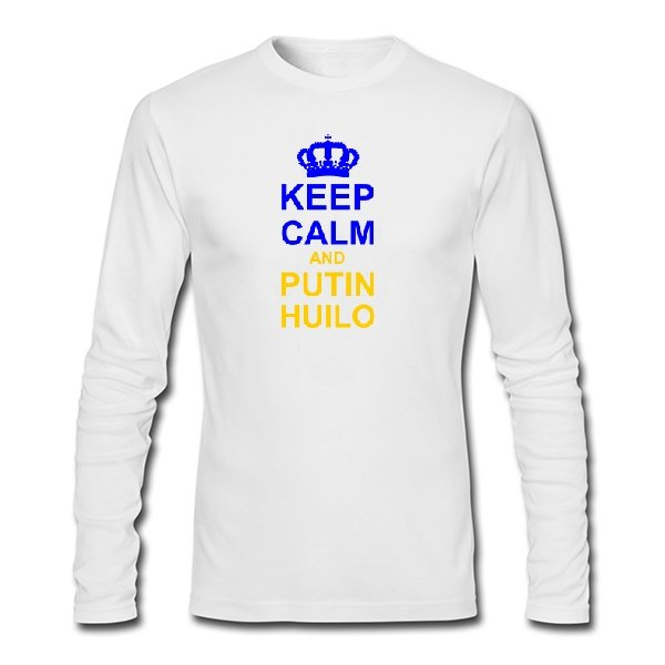 Мужской лонгслив Keep calm and Putin Huilo