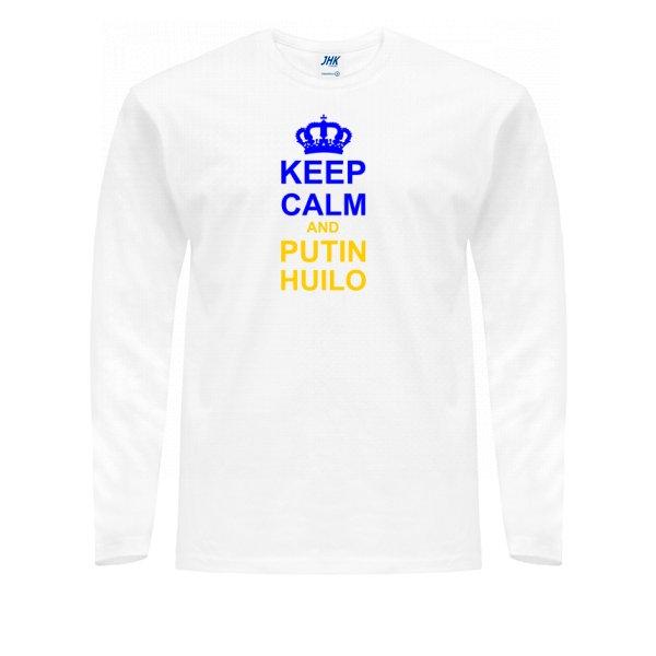 Мужской лонгслив Keep calm and Putin Huilo