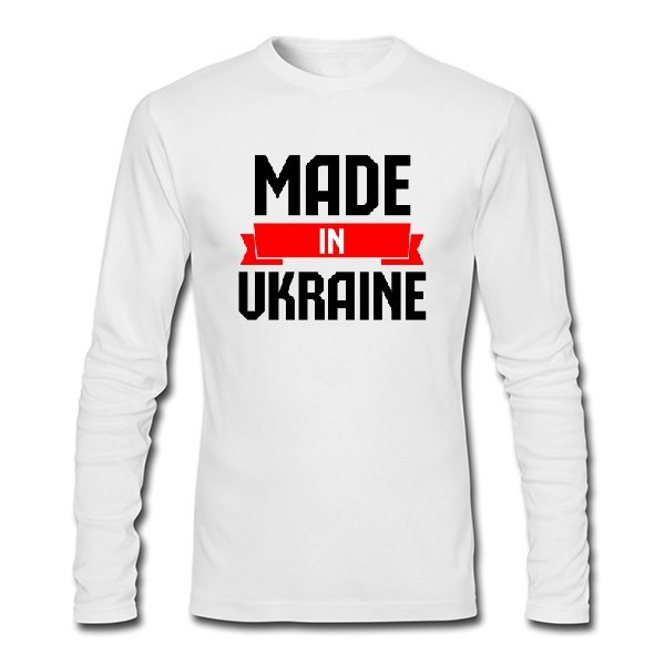 Мужской лонгслив Made in Ukraine
