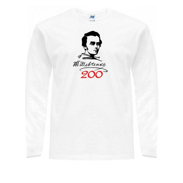 Мужской лонгслив 200 Років Шевченко