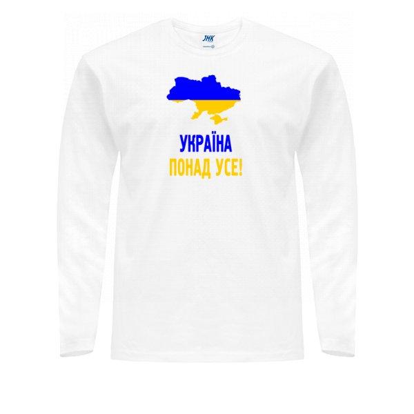 Мужской лонгслив Україна Понад Усе