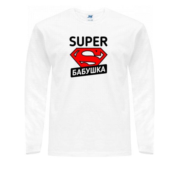 Мужской лонгслив Super Бабушка