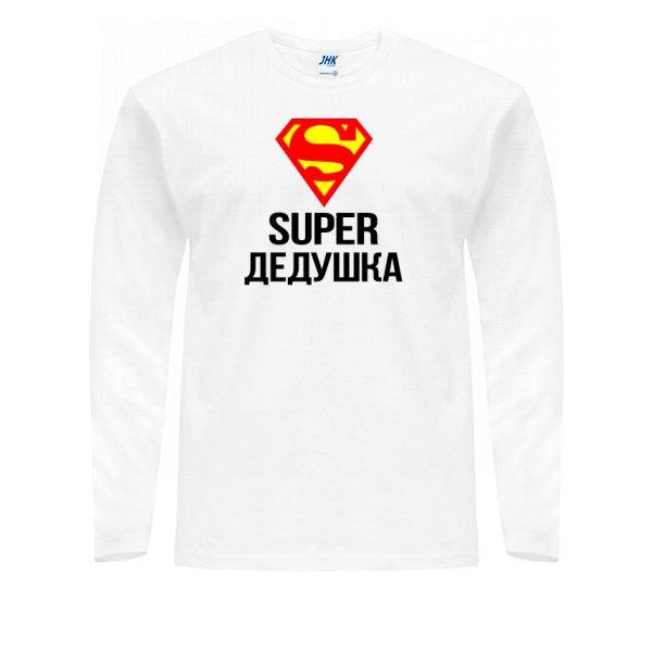 Мужской лонгслив Супер Дедушка