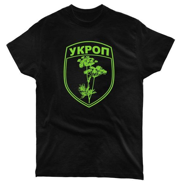 Мужская футболка Укроп