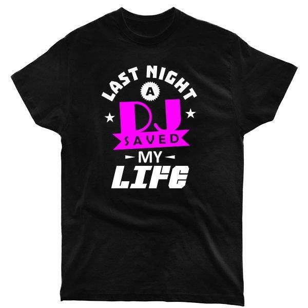 Мужская футболка Последняя Ночь с Диджеем