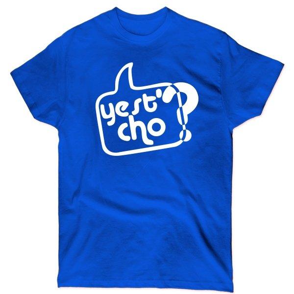 Мужская футболка Есть Чё