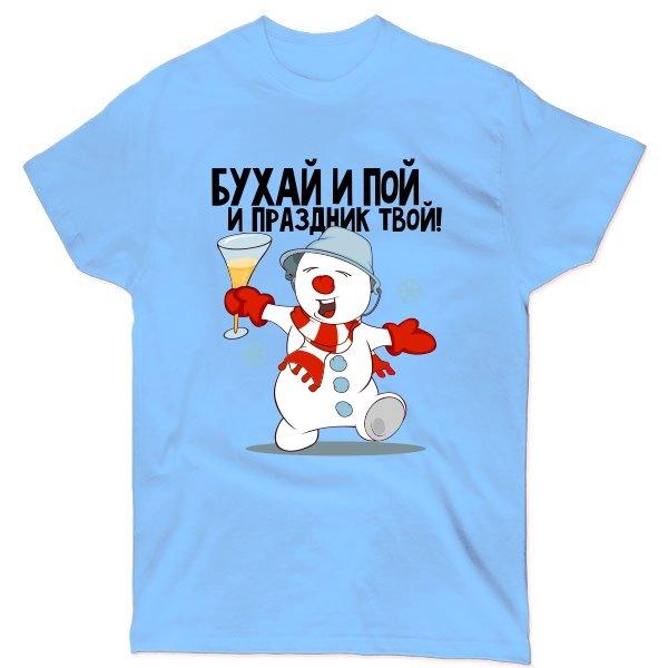 Мужская футболка Веселый Снеговик