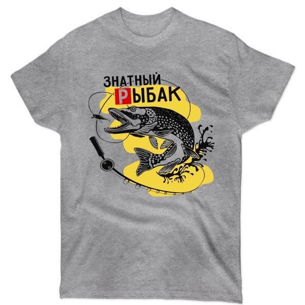 Мужская футболка Знатный Рыбак