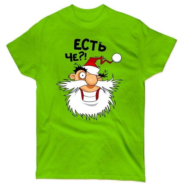 Мужская футболка Дед мороз Есть Че