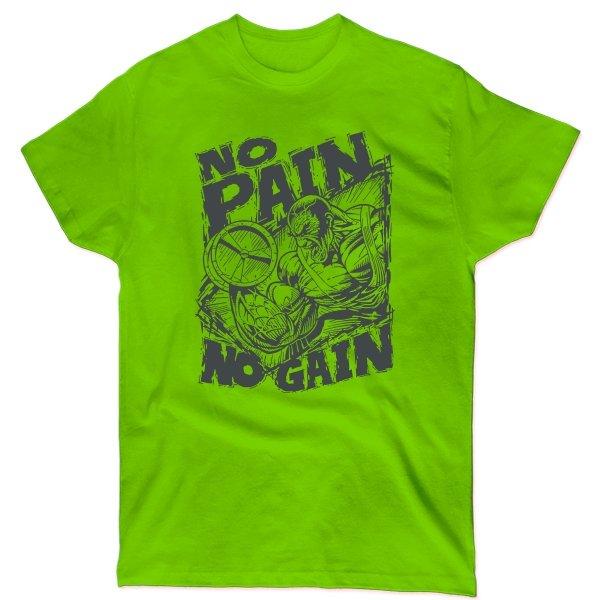Мужская футболка No Pain No Gain