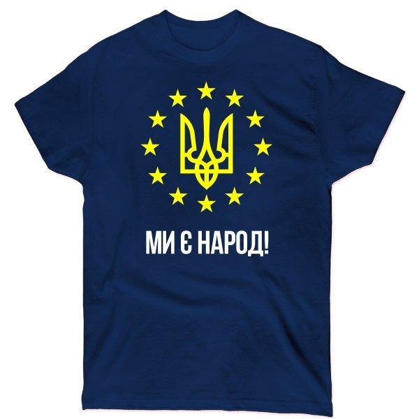 Мужская футболка Ми є Народ