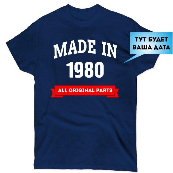 Мужская футболка Рожден в 1980 году