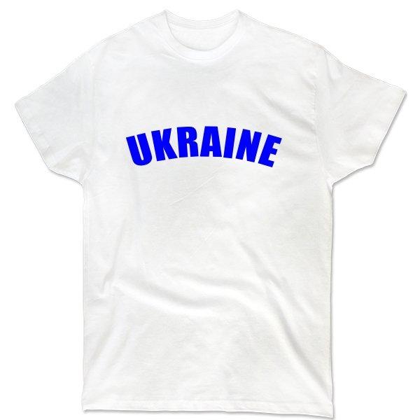 Мужская футболка Надпись Ukraine