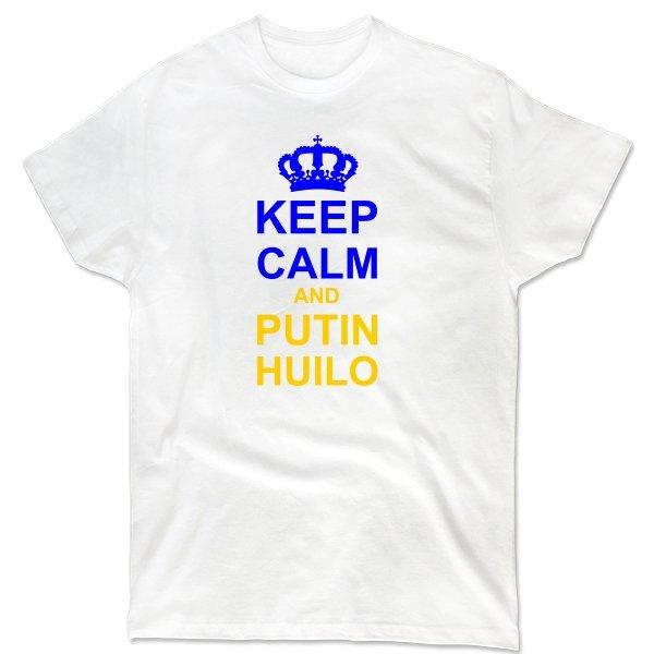 Мужская футболка Keep calm and Putin Huilo