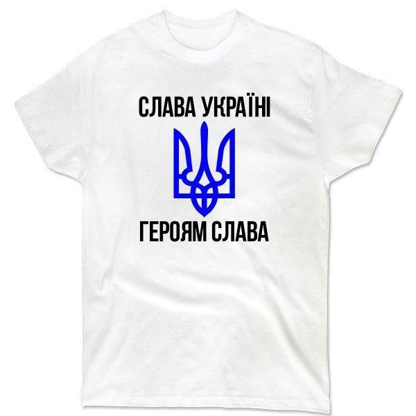 Мужская футболка Слава Україні Героям Слава