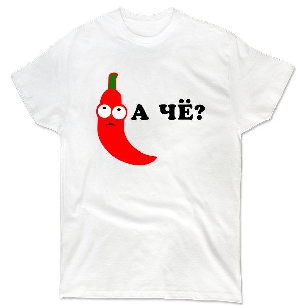 Мужская футболка А Чё
