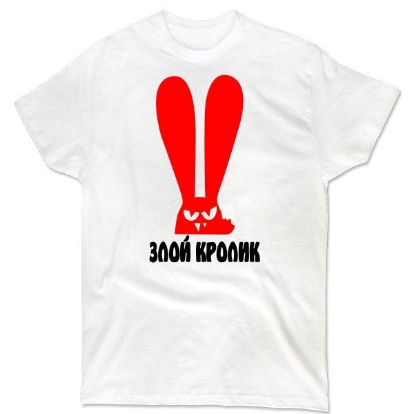 Мужская футболка Злой Кролик