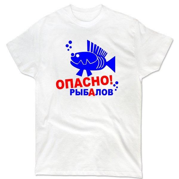 Мужская футболка Рыбалов