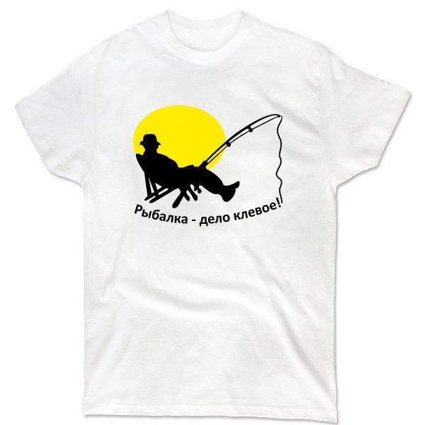 Мужская футболка Рыбалка Дело клёвое