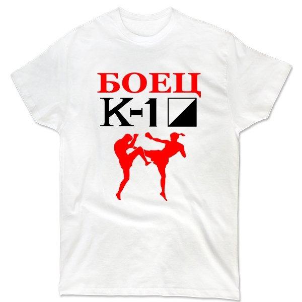 Мужская футболка Боец К-1